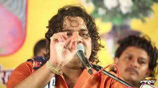 Gajendra Rao Best Bhajan | म्हारो नाथ अमली | Ramdevra Live | शंकर भगवन का सुपरहिट भजन | PRG