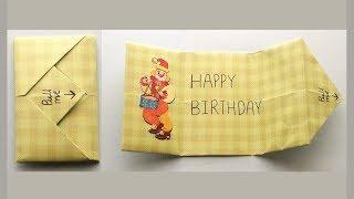 Beautiful Handmade Birthday card idea | How to Make Greeting Cards for Birthday.