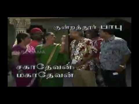 MY DEAR BOOTHAM SUN TV SERIAL TITLE SONG