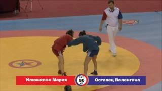 Самбо ПР ю.д.1999-2000гг.р.финалы 04.02.2017 г. Пермь