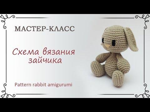 Заяц амигуруми крючком видео мастер-класс
