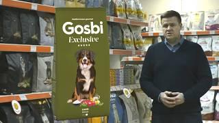 Лучший корм для кошек и собак! ОБЗОР продукции GOSBI ЧАСТЬ 1.