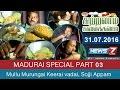 Sutralam Suvaikalam - Mullu Murungai Keerai vadai, Sojji Appam @ Madurai Special 2/2