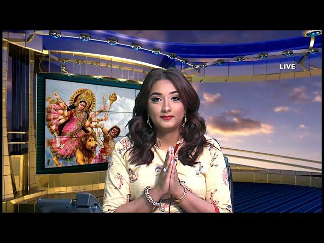 Weekly Horoscopes - Thursday June 17   Himali Spiritual Center