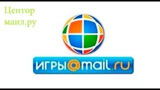 Игровой центр Mail.ru(Warface)