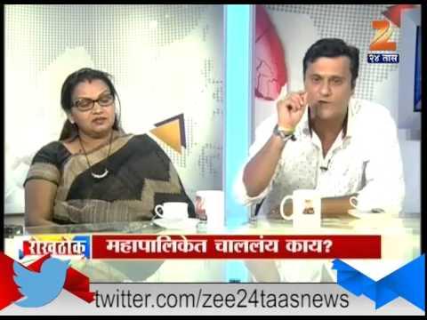 Rokthok Mumbai Mahapaliket Chalalai Kay 16th July 2015