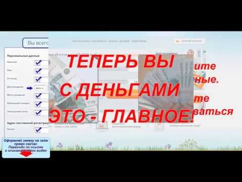 Раднево иска 7 млн лева заем от държаватаиз YouTube · Длительность: 2 мин36 с  · Просмотров: 3 · отправлено: 21.01.2015 · кем отправлено: vtrendeFx