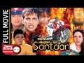Santaan || Nepali Full Movie || सन्तान video