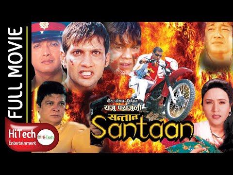 Nepali Movie – Santaan