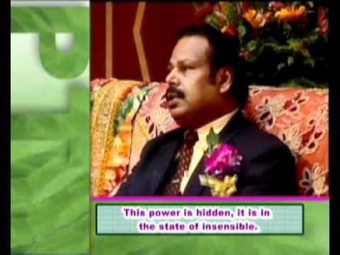 Yoga Jnana Sitthar Om Sri Rajayoga Guru S Divine Introduction Youtube