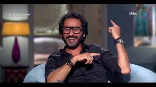 صاحبة السعادة - أحمد حلمي يحكي كواليس شخصية