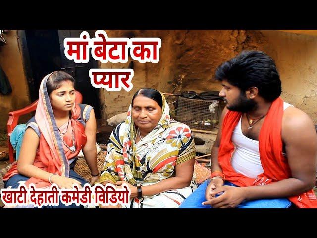 Comedy Video    ??? ???? ?? ?????    Shivani Singh & Vibek Shirvastaw,