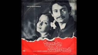 Maana Ho Tum Behad Hasin - Toote Khilone - 1978