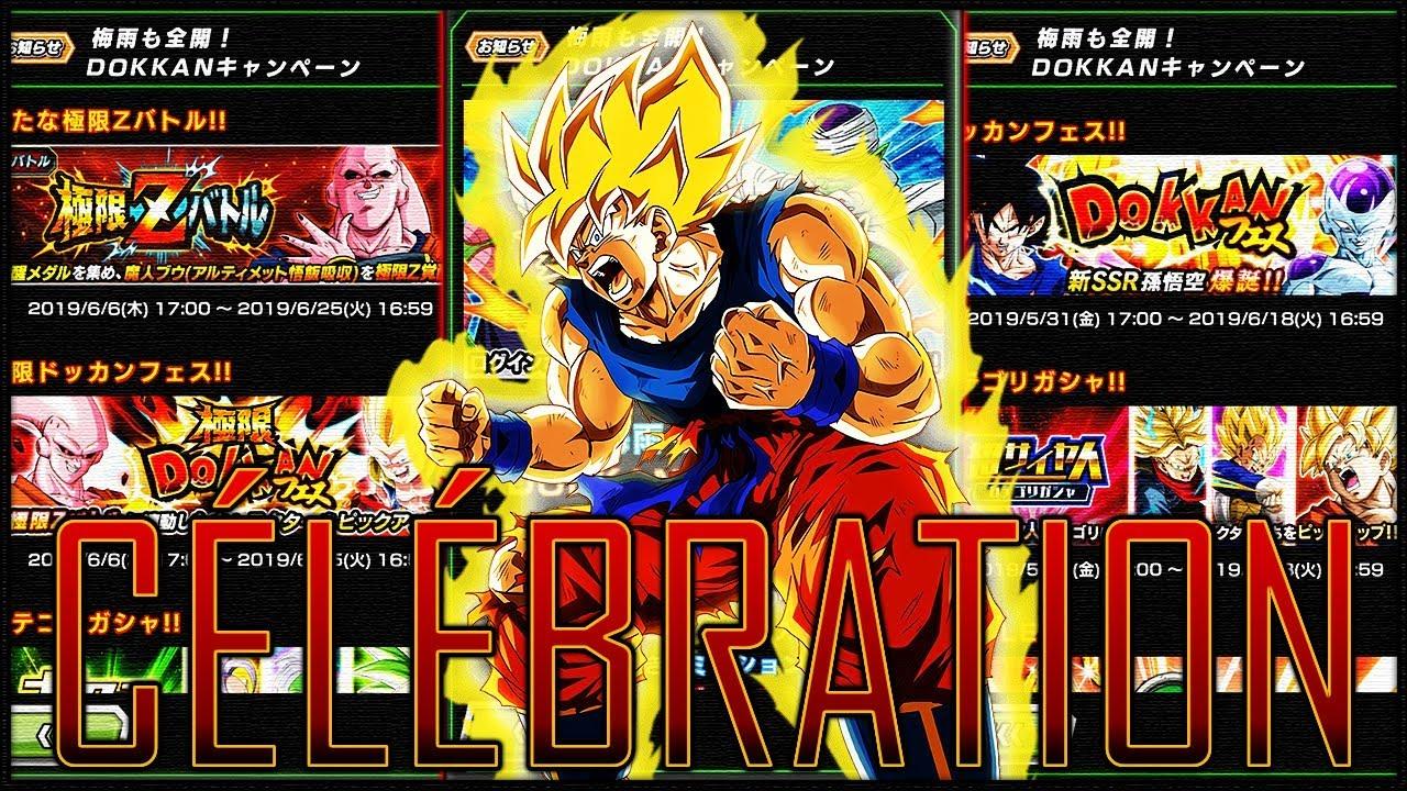 Speelgoedfiguurtjes Dragon ball Z Super battle Power Level 471