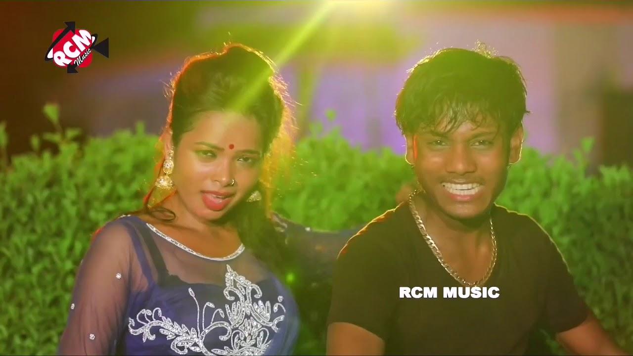Download छुअल बा रे / choli ke chijwa se chual ba re bhauji ,New bhojpuri video~ D.j KRISHNA PIRNAGAR
