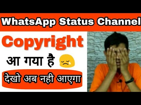 Whatsapp Status Video 30 Seconds Youtube Channel पर Copyright Strike Claim स Safe Prevent Without