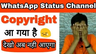 Whatsapp Status Video 30 Seconds Youtube Channel पर Copyright Strike Claim से Safe Prevent Without ?