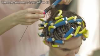 Биозавивка на тонкие волосы