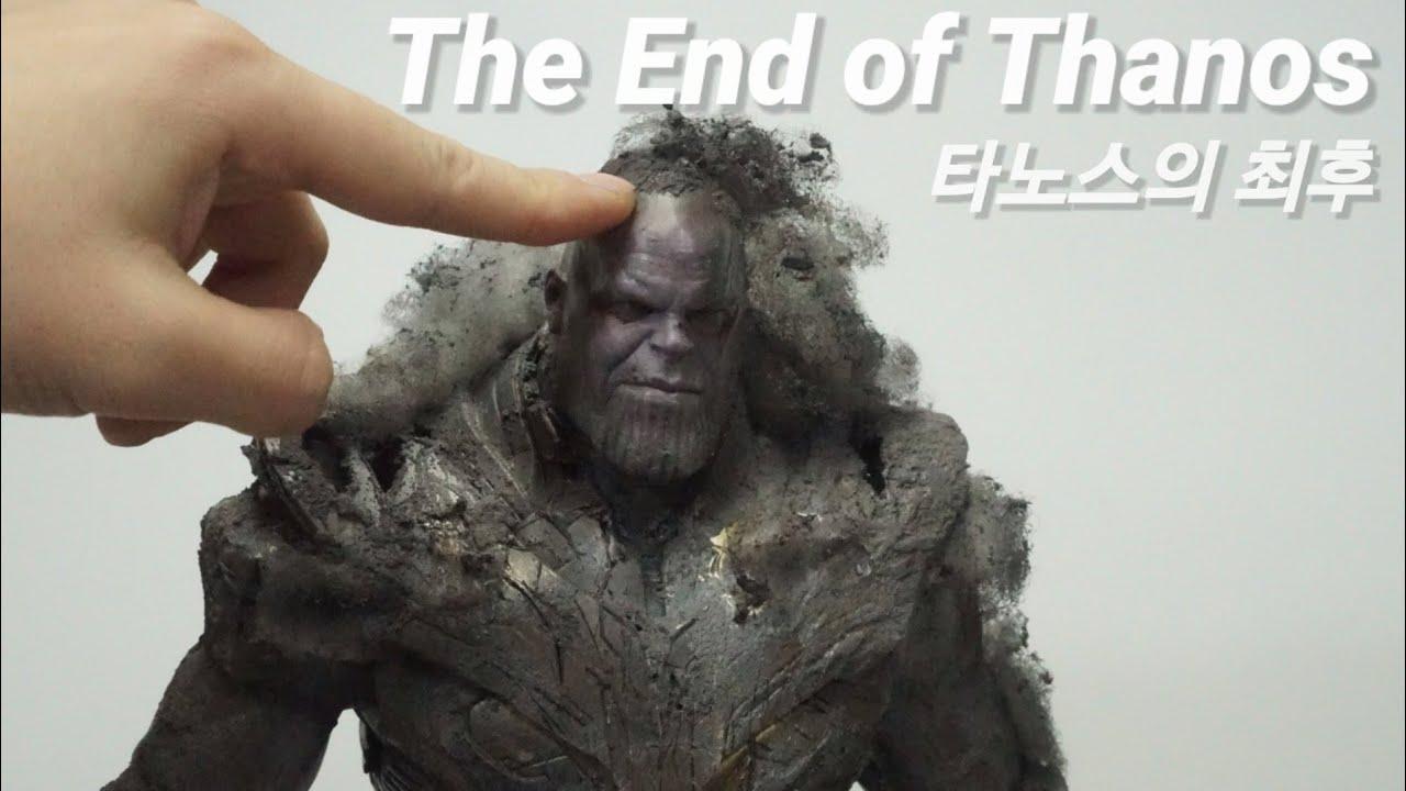 "[Hot Toys Thanos Damage Custom (Dust VER.)] ""내돈 내산"" 피규어 먼지로 만들어 버렸습니다! [핫토이 타노스 데미지 커스텀 (먼지버전)]"