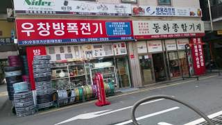 최대 전자부품 유통단지 서울 구로역