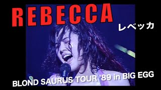 REBECCA「BLOND SAURUS TOUR '89 in BIG EGG -Complete Edition-」
