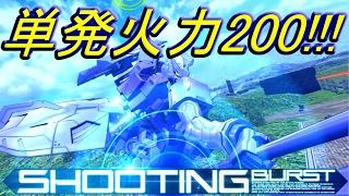 【EXVSMBON】アムロが鉄血のオルフェンズに出てくる機体で戦うぜ!【バルバトスとキマリス】 thumbnail