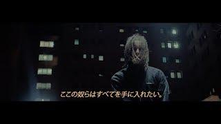 Смотреть клип Kizaru - Негодяй