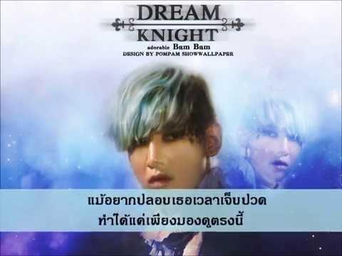 Forever Love - JB GOT7 (cover/Thai Ver.)