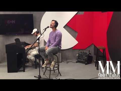Миша Марвин - Ненавижу / Глубоко (Live на Новом Радио)