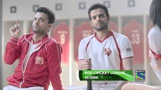 Box Cricket League - Massage