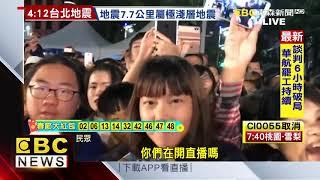 韓國瑜現身燈會現場 大批民眾簇擁搶握手