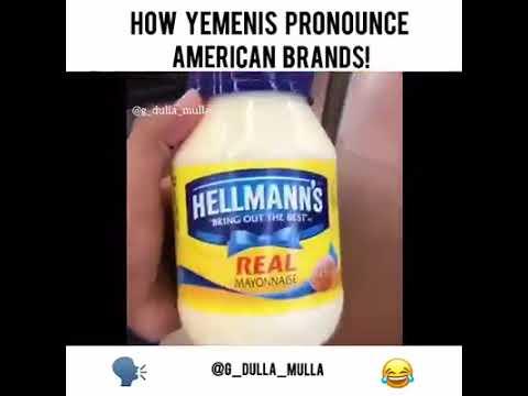ههههه كيف يقرا اليمنيين المنتجات   مضحك 2017