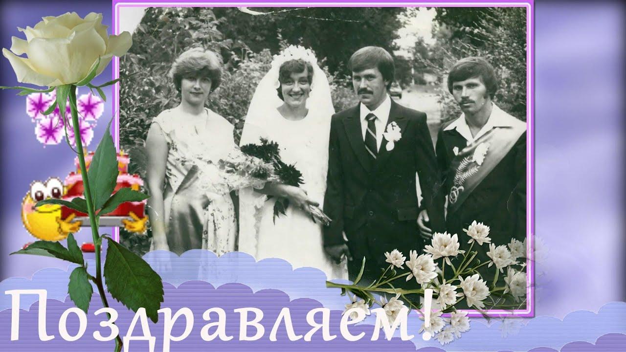 Песни годовщину свадьбы родителям дочери