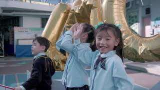 Publication Date: 2018-11-20 | Video Title: 【給力活動拍攝】保良局林文燦英文小學 10th Annive