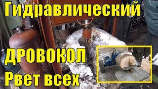 Hydraulic WOODWORK. Collect it yourself. Tips in the video! Hydraulic WOODWORK