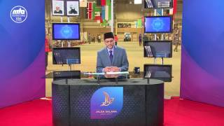 Dr. Mansoor Qureshi explains purpose of Jalsa Salana USA 2017