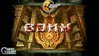 Видеообзор игры Седьмой элемент