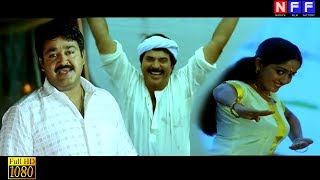 Ente Malayalam Video song Ft Mohanlal Mammootty Jayaram Kavya madhavan full HD 1080p
