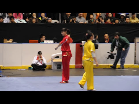[HD] 10th WWC - Women's Duilian CHN, Gold