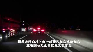 【警察】検挙されたことに気付かず走り続けるプリウスを追う覆面パトカー