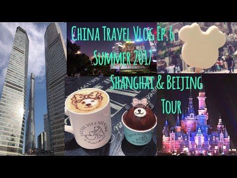 Vivi's China Travel Vlog Ep. 6 (Final) | Summer 2017 | Shanghai & Beijing Tour