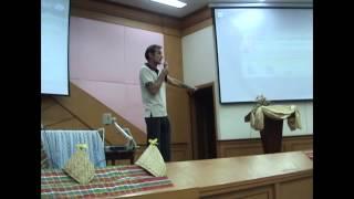มาร์ติน วิลเลอร์ บรรยายที่ มข. 13-01-2556
