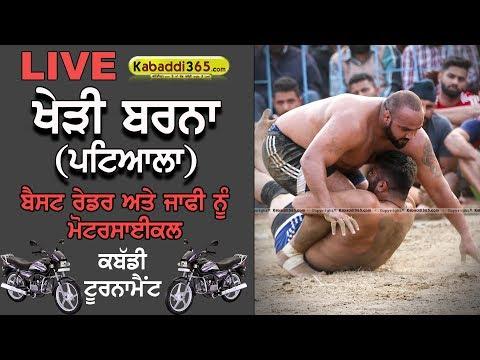 🔴[Live] Kheri Barna (Patiala) Kabaddi Tournament 2018