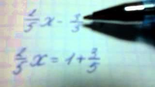 Как решать равносильные уравнения (часть 1)