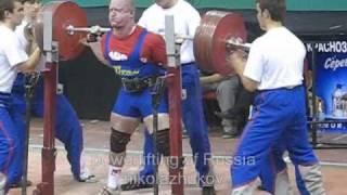 Andrew Belyaev  RPF Cup 2006 (1012.5kg@90)