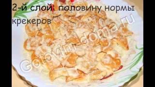 """Рецепты салатов:Салат """"Золотая рыбка"""""""