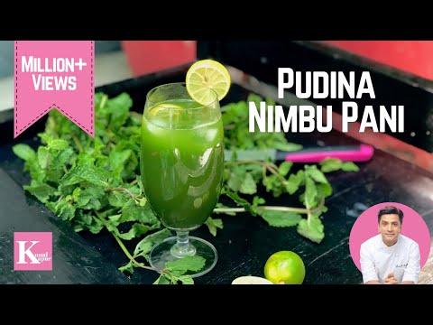Mint Lemonade | नींबू पानी | Kunal Kapur Recipes | Nimbu Pudina Sherbet | Mocktail Recipe