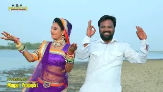 जय भीम - Jai Bheem - Latest Bheem Song 2018 - बाबा भीम राव सांग - Rajasthani Hd Video