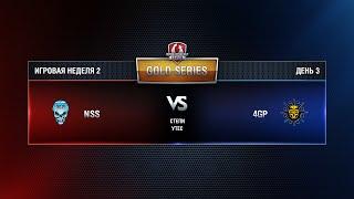 WGL GS 4GP vs NSS  3 Season 2015 Week 2 Match 9
