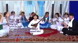 Afganistan müzik